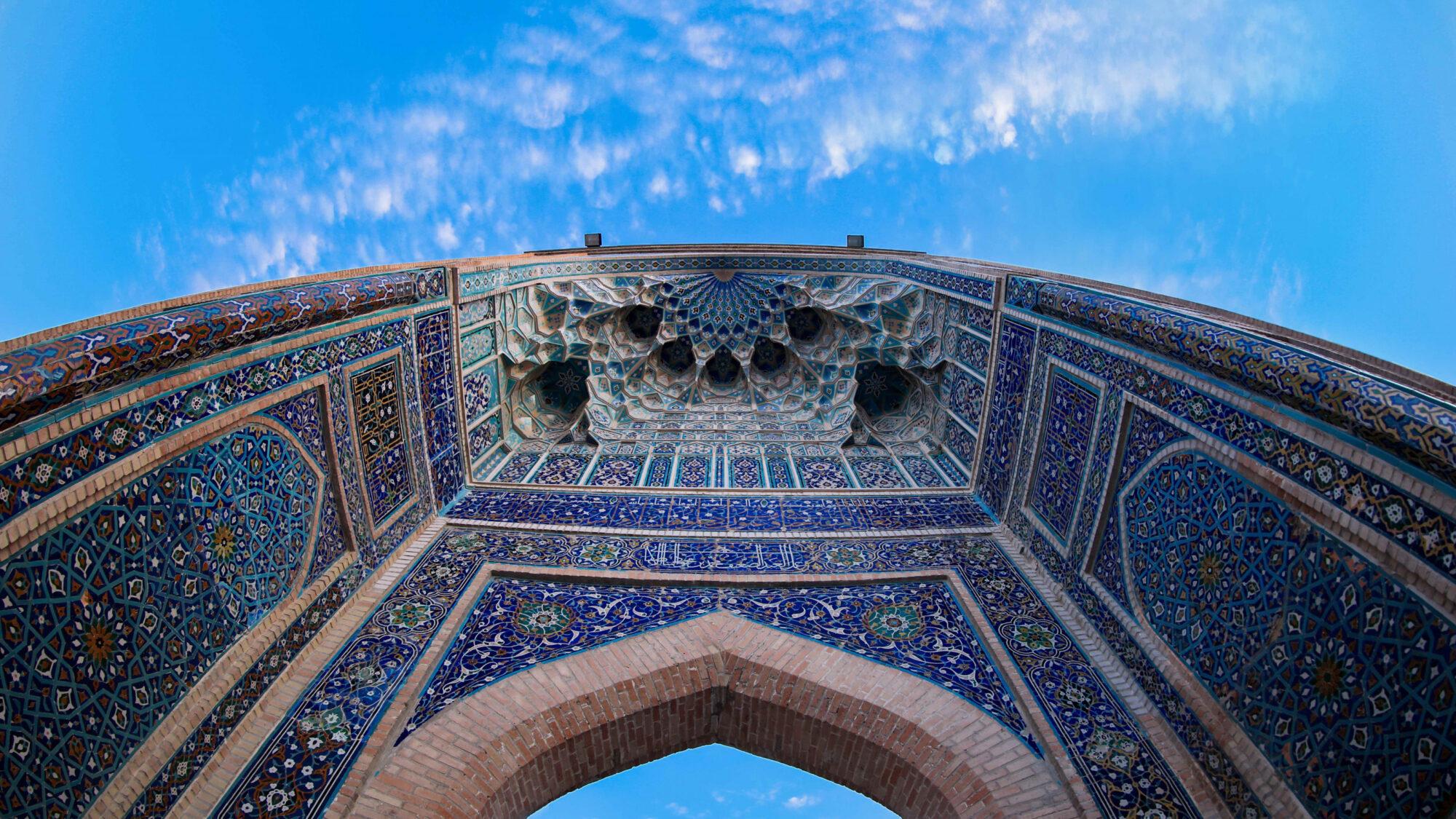 Samarkand arch